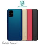 NILLKIN SAMSUNG Galaxy A71 超級護盾保護殼『4G版本』