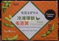 【小如的店】COSTCO好市多代購~ASIA FARM 冷凍薄鹽毛豆莢(500g*6包)