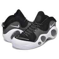 全新正品NIKE AIR ZOOM FLIGHT 95 SE 碳纖維籃球鞋(黑白).806404-001 SAL