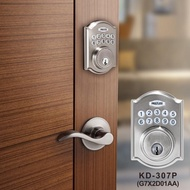 【FAULTLESS加安牌】G7X2D010AA電子輔助鎖 電子密碼鎖 按鍵密碼輔助鎖(電子鎖 按鍵鎖 密碼鎖 按鍵密碼鎖)