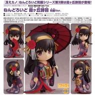 【RE】全新現貨 代理版 GSC 黏土人 不起眼女主角培育法 霞之丘詩羽 和服