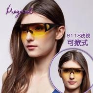 【MEGASOL】UV400偏光側開窗外挂夜視鏡(可掀式加大通用款-MS8118N-兩色任選)