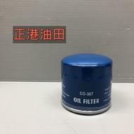 正港油田 FORD 福特 FIESTA 嘉年華 96 機油芯 機油濾心 機油濾清