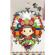 【橡膠冰箱貼 / 大型原住民族系列-阿美族少女(A08-L)】(紀念品 原住民)