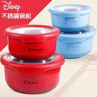 【STAR BABY】迪士尼 CARS/冰雪奇緣 大/小不鏽鋼雙碗組