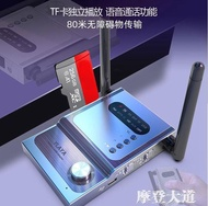 藍牙接收器5.0無損臺式電腦usb發射電視適配功放音響aux無線音頻『摩登大道』