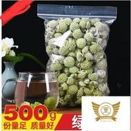 法西亞 綠蘿花 結香花 西藏綠羅花茶特級 精選 綠籮花茶 野生新花散裝1斤