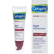 Cetaphil Redness Relieving 保濕夜霜  50g