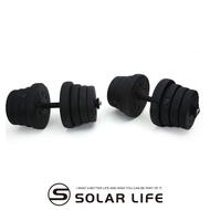 重量訓練組合式舉重啞鈴組40kg.可調重量環保PVC水泥包膠槓片啞鈴短槓心槓鈴胸肌二頭肌重力舉重訓練健身器材