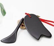 刮痧板天然砭石刮痧板套裝撥筋棒棒全身通用頸部臉面部經絡牛角  【交換禮物】