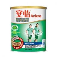 安怡長青高鈣奶粉 1.5kg*1罐