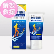 【BHK's】Glucosamine+MSM Cream(50ml)