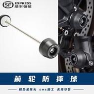 現貨熱賣適用於本田CBR600RR 07-18年新款EP改裝前輪防摔球前減震保護球