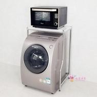 置物架 304不銹鋼滾筒洗衣機置物架馬桶架微波爐烤箱廚房衛生間波輪定制T