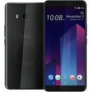 HTC U11+ (128GB) 空機$12650 (好康活動.全新未拆封)