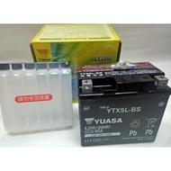 湯淺 YUASA 電瓶 機車電池 YTX5L-BS 5號 機車 電池