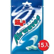 Airwaves無糖口香糖超值包-超涼62g*15【愛買】