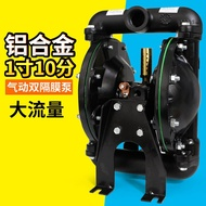 ML 歐維爾AS-100鋁合金1寸氣動雙隔膜泵 /油漆泵/泵浦33mm