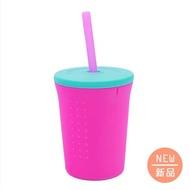 美國 Silikids 果凍餐具-【TOGO矽膠吸管杯組12oz】小桃紅【紫貝殼】