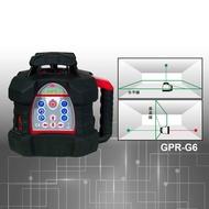 GPR-G6 真綠光全包覆式橡膠 旋轉雷射 雷射水平儀 墨線儀 (含遙控器+接收器組)