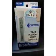 〔全新現貨〕口臭檢測器 HC-150S 6段顯示 口臭偵測器