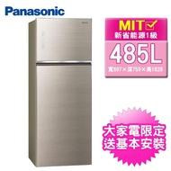 【Panasonic 國際牌】485公升一級能效智慧節能雙門變頻冰箱-翡翠金(NR-B489TG-