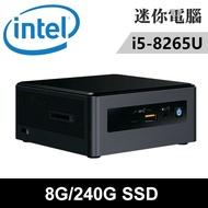 Intel NUC8I5INHX-0824SN(i5-8265U/8G DDR3/240G SSD/AMD 540X 2G)