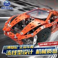 🐶限时特惠🐶  Meccano賽車f1組裝款啟蒙拼裝玩具螺母拆裝零件益智模型