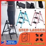 3 LAYER Foldable Compact Standing Step Household Ladder