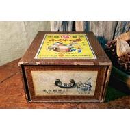 (0805023)日本昭和老藥箱-老木箱