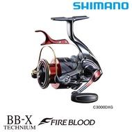 SHIMANO 19 BBX TECHNIUM FB C3000DXG 紡車捲線器   [漁拓釣具] [熱血版]