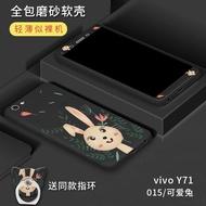 Ready stock For Vivo y71 case Vivo Y71 soft case vivo y71 phone case+glass+iring
