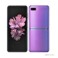Samsung Galaxy Z Flip (8G/256G) F700折疊螢幕手機