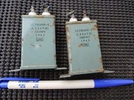 [中谷屋]MH23O 1000WV 0.25UF JRC油質電容 高=56 寬=36 厚=20
