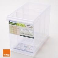 【特力屋】FINE 隔板整理盒 附輪 深型款 9.8L LF2003 30.5x16.8x24cm
