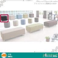 「888創意生活館」136-227-21小亮黑皮方椅$700元(11高雄屏東台南客製化皮沙發布沙發組L型修理)新竹家具