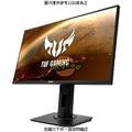 華碩 VG259QM 25型TUF Gaming電競顯示器(內建喇叭/可壁掛/低藍光/不閃屏) TUF Gaming VG259QM HDR電競螢 [KAR] [全新免運][編號 S56461]