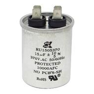 【15uf 370V 壓縮機電容器】冷氣壓縮機 AC啟動電容 運轉電容 冷氣電容器 壓縮機運轉電容