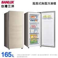 (免運)SANLUX台灣三洋165L直立式單門冷凍櫃 SCR-165F(含拆箱定位)(預購預計5月到貨陸續出貨)