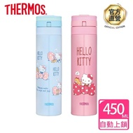 【THERMOS 膳魔師】HelloKitty 輕量自動上鎖保溫瓶0.45L(JNS-450KT)