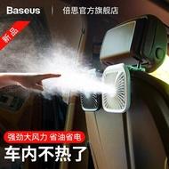 車載風扇 車載風扇12V汽車用強力制冷24V車內空調降溫USB后排小電風扇-