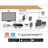 IO-DATA REC-ON EX-BCTX2 BS/CS偏焦天線接收日本BS衛星+接收機+接收卡超值全套組含天線配件