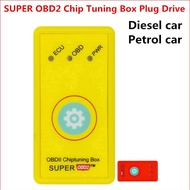Super OBD2 Prower Prog Diesel Gasoline Car Chip Tuning Box Plug Drive