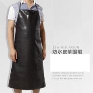 圍裙成人防水防油工作皮革圍裙做飯廚房圍裙男女