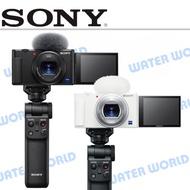 【中壢NOVA-水世界】SONY Digital Camera ZV-1 輕影音手持握把組合 ZV1 影音神手 錄影柔膚 公司貨