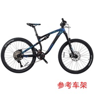 Java Mountain Bike Aluminium Alloy Soft Tail MTB Downhill Off-road Shift joyvio chong shan Race Car FURIA