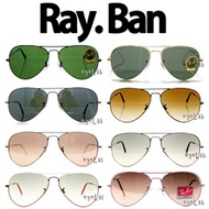 [EYELAB] RayBan RB3025 RB3026 Asian Fit Designer Glasses frames/Sunglass/Free delivery/100% Authenti