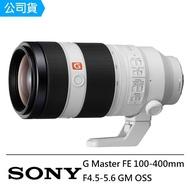 【SONY】G Master FE 100-400mm F4.5-5.6 GM OSS(公司貨)