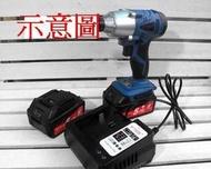 【買家購】高扭力沖擊21V充電式電動板手 ~沖擊板手.雙電池.LED照明燈.免運