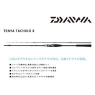 🔥DAIWA tenya tachiuo X180 X200 CP值最高的天亞竿